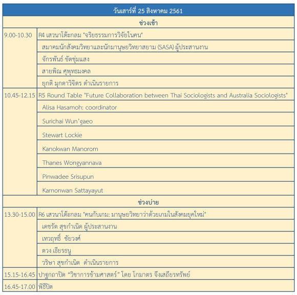 room01_schedule-2.jpg