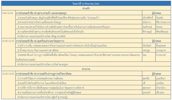 room02_schedule-2.jpg