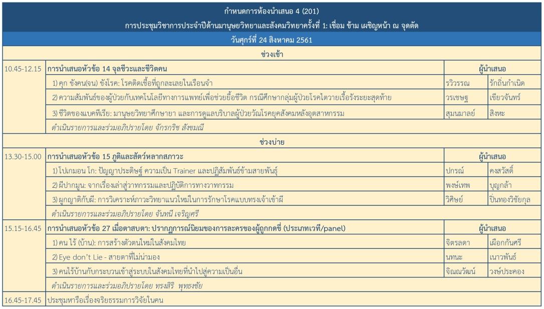 room04_schedule-1.jpg