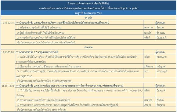 room05_schedule-01.jpg