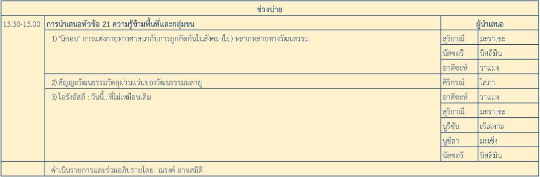room06_schedule-2.jpg