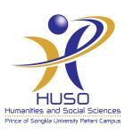 คณะมนุษยศาสตร์และสังคมศาสตร์ มหาวิทยาลัยสงขลานครินทร์ วิทยาเขตปัตตานี