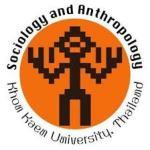 สาขาวิชาสังคมวิทยาและมานุษยวิทยา คณะมนุษยศาสตร์และสังคมศาสตร์ มหาวิทยาลัยขอนแก่น